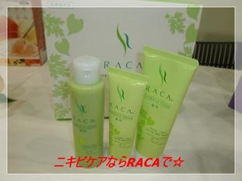 raca2.jpg